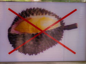 """No Durians Allowed"" sign in a hotel"