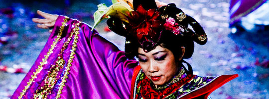 CHINGAY, Culture - Malaysia